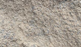 Concrete Blend Landscape Supplies Go Grow